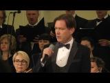 Олег Погудин и камерный хор Санкт-Петербурга