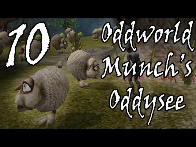 КУЧА ОВЕЦ =walkthrough let's play= Oddworld: Munch's Oddysee. Part 10 (Полное прохождение)