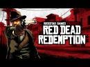 Прохождение Red Dead Redemption - Последние миссии 1 главы