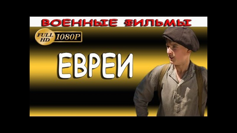 Новые русские фильмы 2017 года уже вышедшие