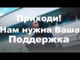 Приглашение на игры сборной МГЭИ им.А.Д. Сахарова БГУ по футболу