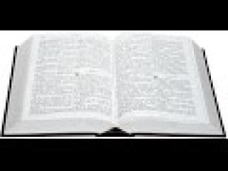 Библия. Книга Премудрости Соломона