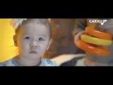 Казахский клип - Бөпе новинка 2016