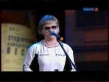 Аде Якушевой и Юрию Визбору посвящается...