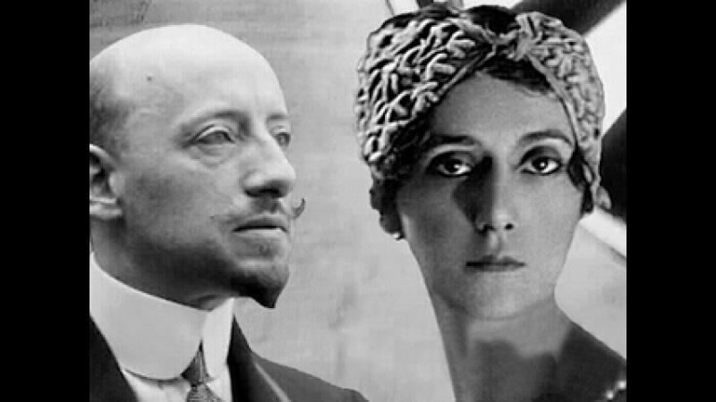 Больше, чем любовь. Ида Рубинштейн и Габриэле д'Аннунцио
