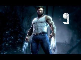 Прохождение X-men Origins: Wolverine - Часть 9: Лучший Стрелок