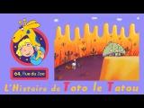 64 Rue du Zoo - Toto le tatou S01E08 HD