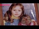 Из неё сделали богиню суицида мать покончившей с собой девушки в шоке от групп смерти в Сети