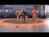 84 кг _ Артур Найфонов (ХМАОАлания) - Ермак Карданов (Алания) _ 18 финала