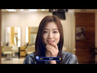 [CF] 2013.05.01 ParkShinHye 박신혜 for The K-Educar Life Insurance 30s