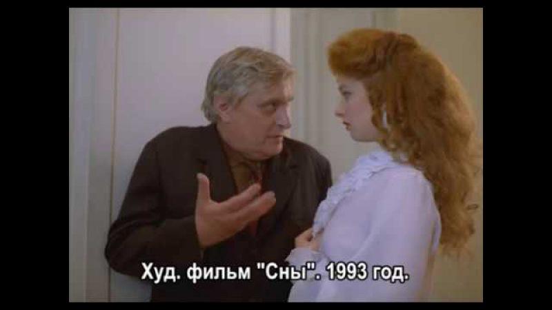 Скандал с Домиником Стросс-Канном был предсказан в фильме