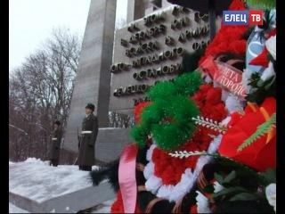 «Чтобы помнили»: память защитников и освободителей Ельца почтили на митинге у д ...
