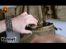 Моя РПС: Сумка для сброса магазинов Z-SF тактическое снаряжение Velmet