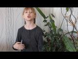 #72весныназад. Виктория Зверева 9 лет c.Новобелокатай