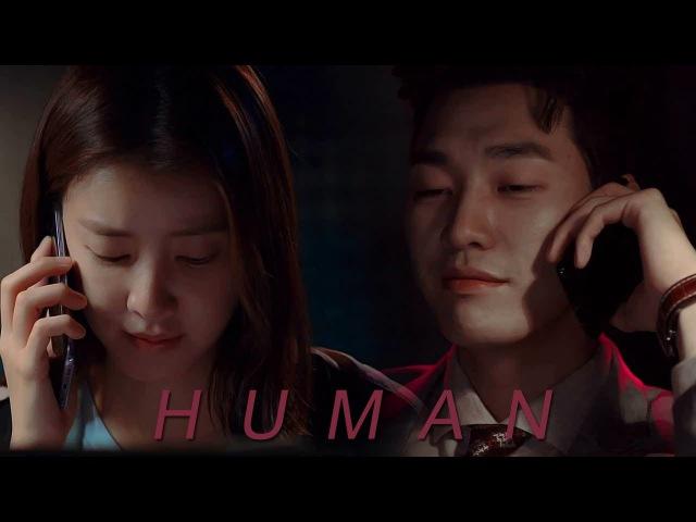Human - Soo Ji Kwan Woo [Lookout MV]