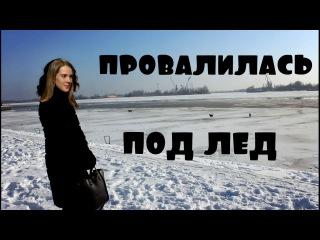 VLOG: Разборки / Задушила за Машу Гребенюк / Трагедия