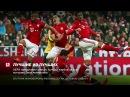 UEFA представил список лучших клубов за всю историю Лиги чемпионов