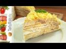 Закусочный торт Нежность из кабачковых блинчиков