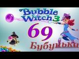 Bubble Witch 3 Saga Level 69 Walkthrough - NO BOOSTERS