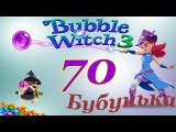 Bubble Witch 3 Saga Level 70 Walkthrough - NO BOOSTERS