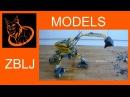 MODEL Lego technic walking excavator
