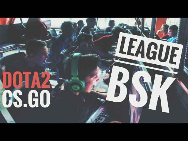 Финал турнира League BSK CS.GO и Dota 2 в Бийске