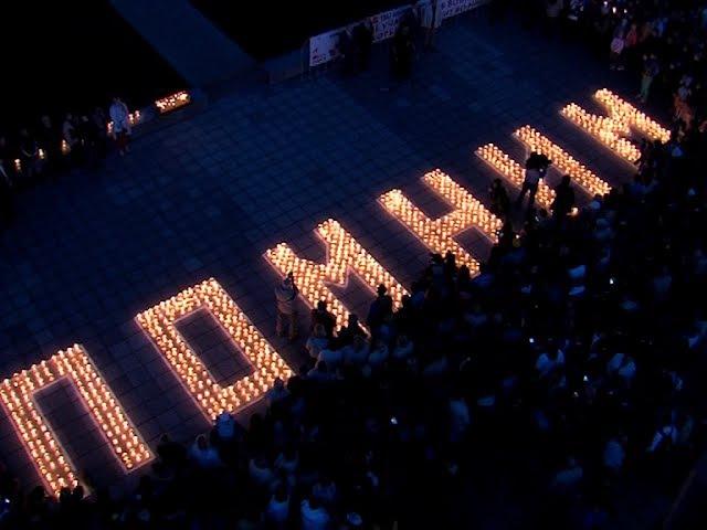 Погибших на фронтах Великой отечественной вспоминали в Марий Эл в День памяти и ...