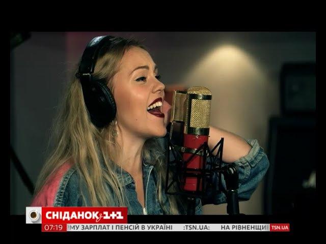 Музична збiрна України - Оберiг