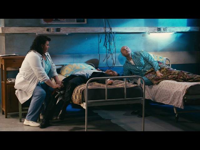 Однажды в России: В больнице