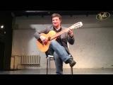 Презентация гитары