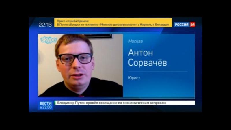 О запрете Наташе Королевой въезжать на Украину