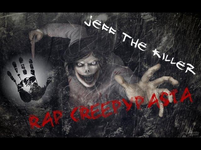 Рэп КрипиПаста1-Убийца Джефф (Jeff the killer)