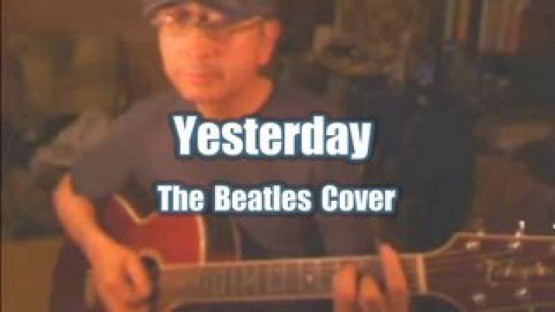 ビートルズの「イエスタデイ」を和訳して日本語で歌ってみた!Yesterday the