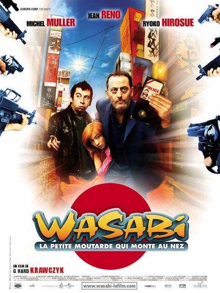 Васаби / Wasabi (2001)