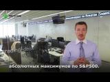 Игорь Клюшнев, начальник отдела торговых операций ИК