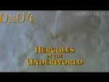 HTLJ, 0x04. Hercules in the Underworld (1994)