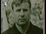 Борис Вахнюк. Полёт над гнездом глухаря, ТВЦ 2000