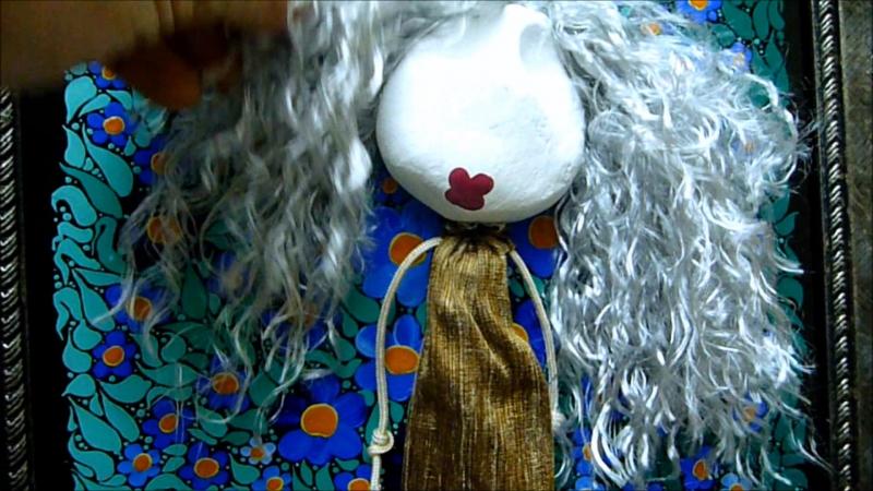 куклы и сон...шэ