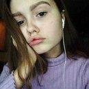 Анастасия Валуева фото #12