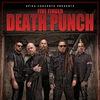 FIVE FINGER DEATH PUNCH (USA)    12.11.17    Спб