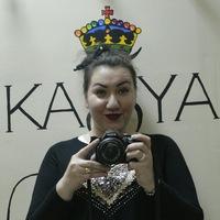 Ирина Эльсмен