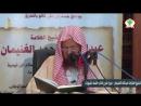 Кашф аш Шубухат часть 3 озвучка шейх аль Гъунайма́н ᴴᴰ mp4