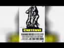 Осень Шайеннов (1964) | Cheyenne Autumn