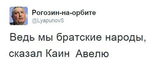 Украинская диаспора провела в Париже акцию за освобождение Сущенко - Цензор.НЕТ 6640