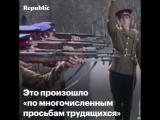 Отмена смертной казни в СССР