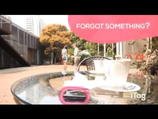 iTag Smart брелок-локатор