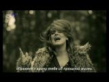 Adele - Hello (рус.саб)