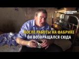 Квартира для незрячего Сергея (VHS Video)