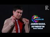 Janob Rasul - Do'mbog'im | Жаноб Расул - Думбогим (www.uznew.uz)