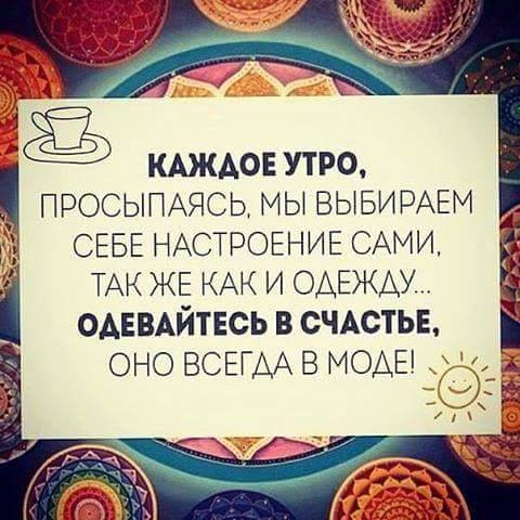 Весна приходит вместе с кофе поутру! - Страница 2 Rlj-SO5xHHE